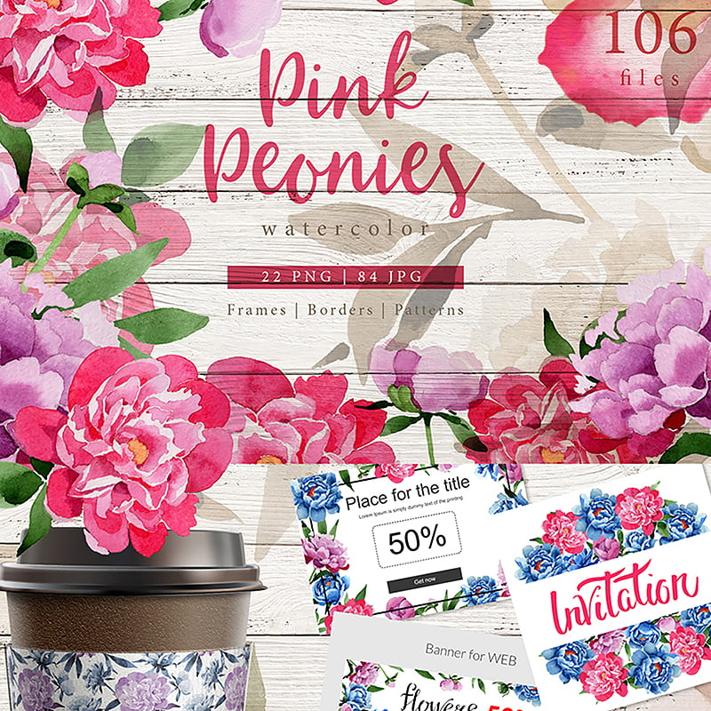 Pink-Peonies-Watercolor-png-Illustration - 10+ Must-Haves To Prepare Your Website For Valentine's Day
