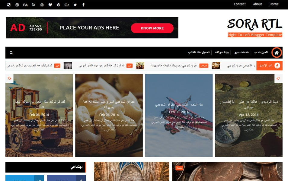 Sora-RTL-Responsive-Blogger-Template - 111+ Blogger Top Free Magazine Style Templates [year]