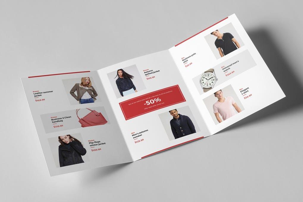 Brochure-1 - 60+ Bi-fold & Tri-fold Brochure Design Templates [year]