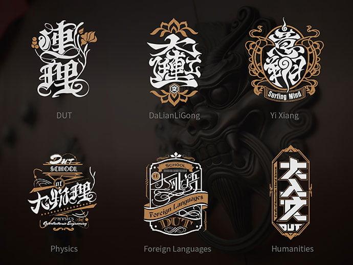 Chinese - 50+ Fantastic BEST FREE Typographic Logo Badge Designs
