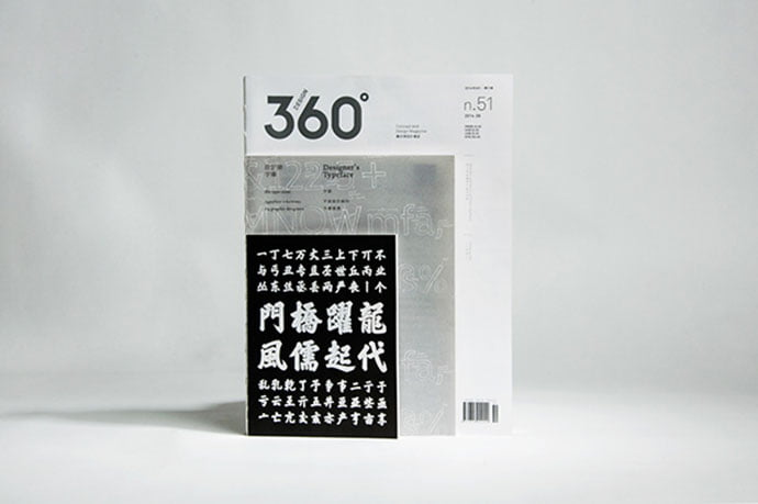 Design-360°-Magazine-No.51 - 63+ Surprising Typography In Magazine & Book Designs [year]