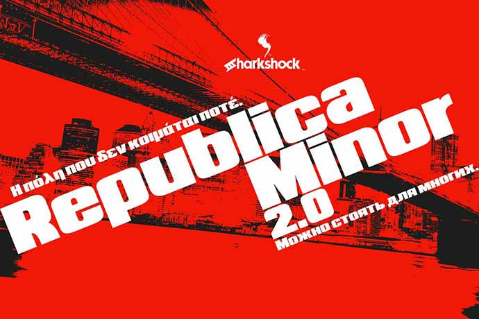 Republica-Minor-2.0 - 56+ Awesome Free Movie Poster Title Extra Bold Fonts [year]