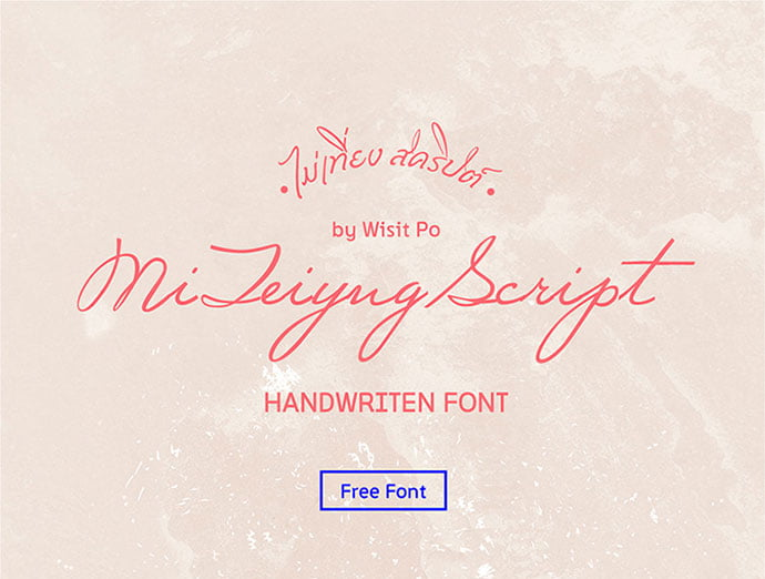 Mi-Teiyng - 51+ Free Fonts For Calligraphy & Hand Lettering [year]