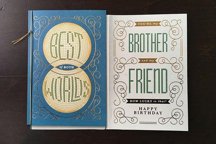 Hallmark-Birthday-2017 - 38+ FREE Distorted Typography Designs [year]