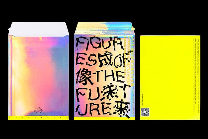 International - 38+ FREE Distorted Typography Designs [year]