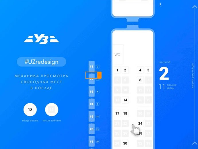 Selecting-Seats-Interaction - 53+ NICE Free Seat Reservation App UI Design IDEA [year]