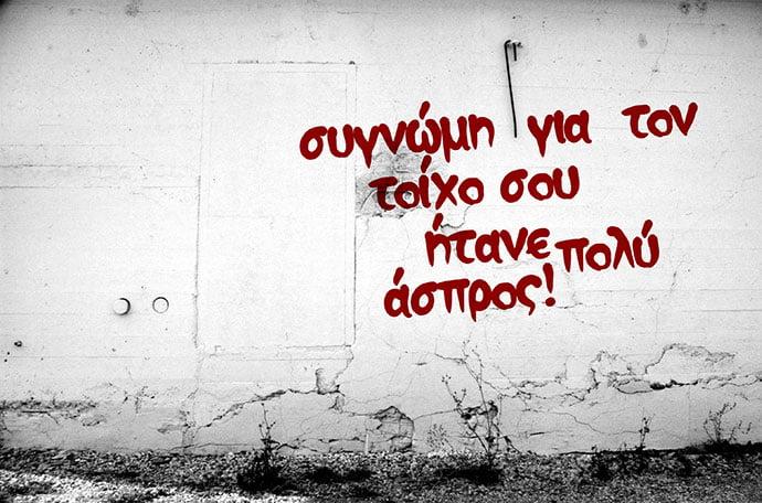 Athen - 38+ Lovely BEST Free Graffiti Web Fonts [year]