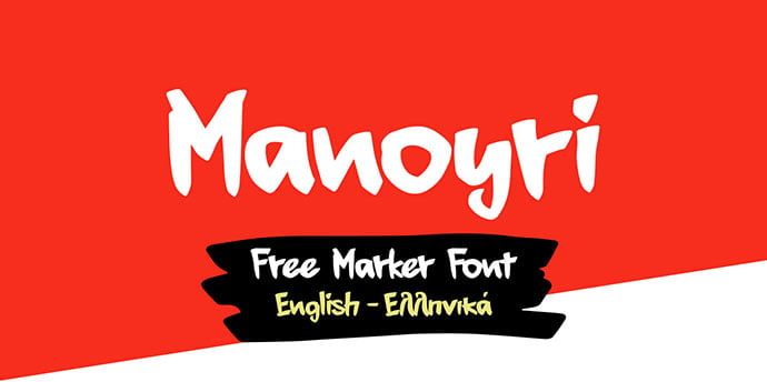 Free-Marker-Font - 38+ Lovely BEST Free Graffiti Web Fonts [year]