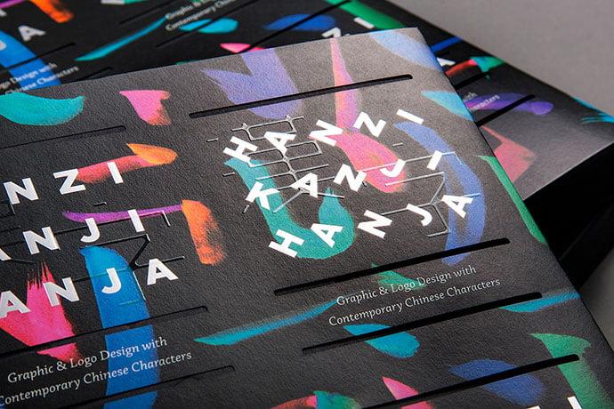 Hanzi-Kanji - 53+ TOP BEST Free Typography Designs IDEA [year]