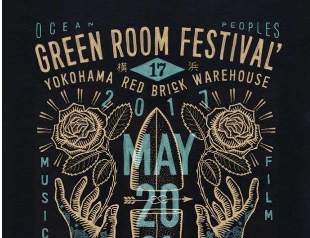 Greenroom-Festival-2017 - 53+ FREE Timeless Vintage & Retro Typography Designs IDEA [year]